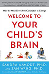 Welcome-to-Your-Childs-Brain